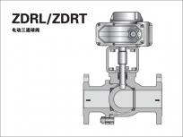 Electric three-way ball valve