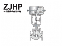 Pneumatic diaphragm single seat regulating valve