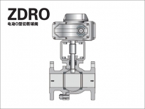 Electric O-type cut-off ball valve