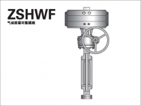 Pneumatic Adjustable Seal Butterfly Valve