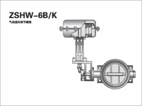 V-ball valve with pneumatic piston