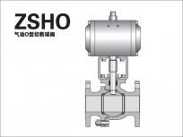 Pneumatic O-type cut-off ball valve