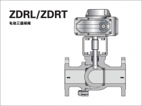 Electric three-way control valve