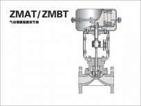 Pneumatic diaphragm diaphragm regulating valve