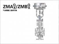 Pneumatic film three-way control valve
