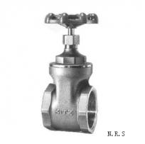 Gate valve S