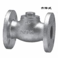 Check valve10SFBF